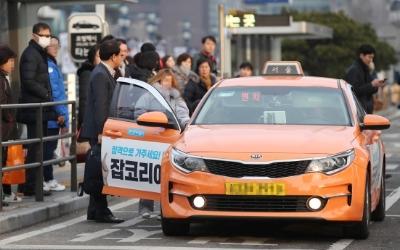 택시업계 호출 앱 '티원택시' 나온다…카카오·SKT에 도전장