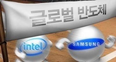 삼성전자, '글로벌 반도체 왕좌' 반납 가능성…올해도 '위태'