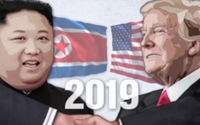 """김도현 대사 """"북미 정상회담 베트남서 열린다면 의미 있는 일"""""""