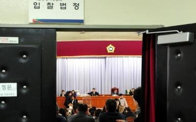 강남 랜드마크 속속 경매 등장…4억 떨어져도 응찰자 '0'