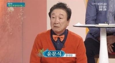 """윤문식 """"68세에 재혼, 상대는 18살 연하…천사가 내려왔다"""""""