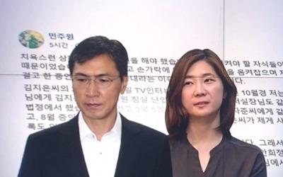 """민주원 vs 김지은, 왜 피해자들은 서로 상처주나 """"손석희 공정한 사람이라면"""""""
