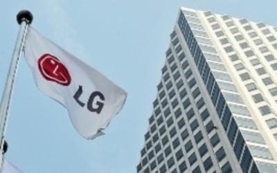 """2000억 넘게 쏟아부은 사업 철수…""""LG가 달라졌다"""""""