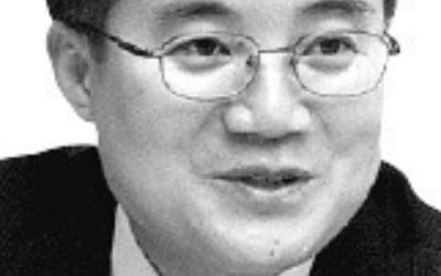 문재인 정부 2기 '홍남기 경제팀' 제대로 가고 있나