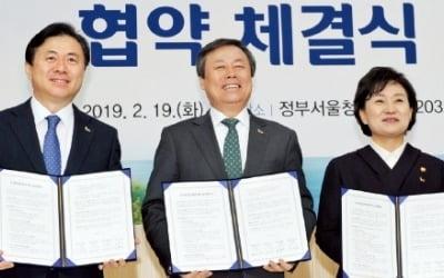 문체부 등 4개 부처, '섬 관광 활성화' 협약