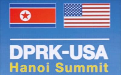 美·北 정상회담 의제 협상, 22일 전후 본격화