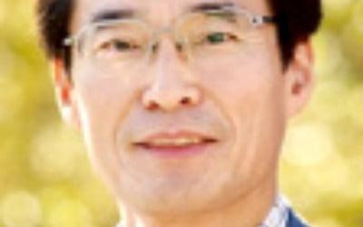 김환기 교수, 한국일본학회장 선출