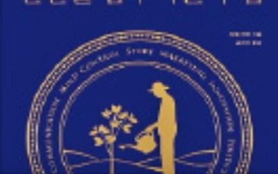 [책마을] 첨단 이론보다 인간 本性 몰두하는 스탠퍼드 MBA