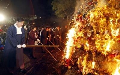 송파구 서울놀이마당에서 열린 달집 태우기 행사