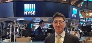 [김현석의 월스트리트나우] 치솟는 금 값, 뉴욕 증시 하락 예고?