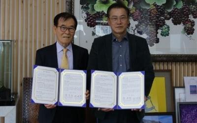 한국부동산개발협회, 한국CM협회와 부동산산업 발전 MOU 체결