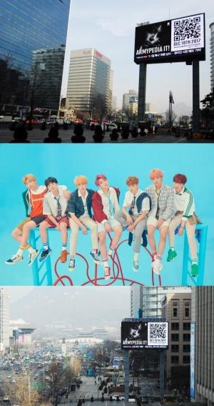 방탄소년단, 전 세계 아미들과 함께 하는 '아미피디아' 공개