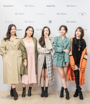 레드벨벳, 美 뉴욕 한국 패션 쇼룸 더 셀렉츠와 협업 프로젝트