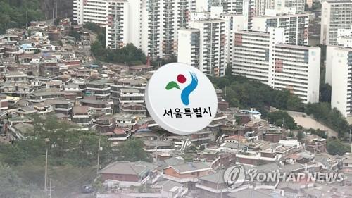 서울 봉천동·남가좌동에 역세권 청년주택 300여 세대 만든다