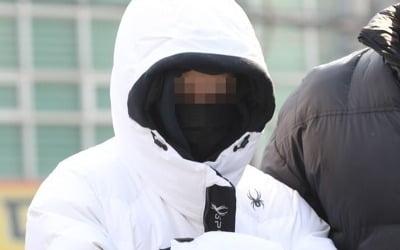 경찰, 마약수사 강남 클럽 전반으로 확대…'애나' 주거지 수색