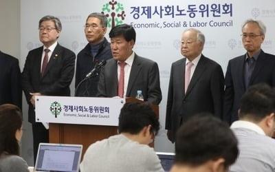 3개월 초과 탄력근로땐 노동시간 '주 단위'…사용자 재량 확대