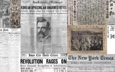 [외신속 3·1 운동] ⑪ 獨·伊언론 '짤막' 보도…'내코가 석자'·日 눈치