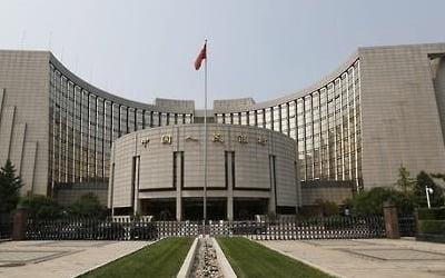"""中인민은행 """"금리 이미 낮은 편…금리인하 신중해야"""""""