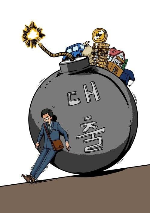 1530조 가계빚 뇌관 터질라…부동산대출 자금쏠림 '차단' 나선 정부