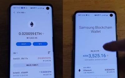 블록체인 품은 갤럭시S10, 삼성 '정중동' 행보 이유는