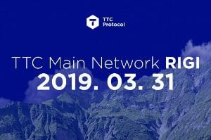 보상받는 소셜네트워크 TTC, 블록체인 메인넷 '리기' 론칭