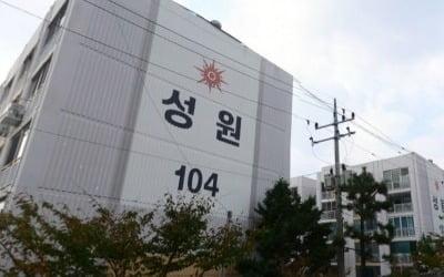 경남 부동산시장 큰손 파산…집부자 줄도산 신호탄?