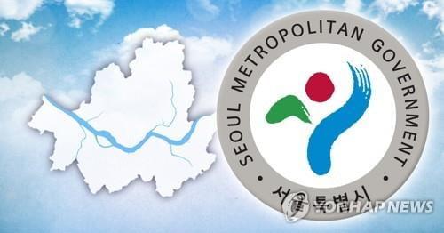 서울 200여곳 중소규모 '노는 땅' 개발 늘어날 듯