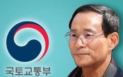 """최정호 """"우리나라 집값 아직 높아…서울 주택공급은 충분"""""""