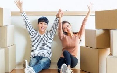 """""""생애 첫 주택 구입에 대출 완화해야"""""""