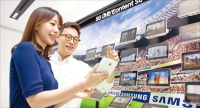 화해 나선 애플-퀄컴…삼성전자 영향 '의견 분분'