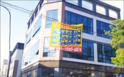 서울 강북 요지 수익형 빌딩 등 16건