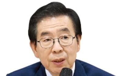 """""""강남 재건축 집값 안정 단계 아니다"""""""