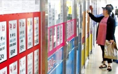 [단독] 서울 집값 '바닥' 찍었나…강남 주요단지 속속 반등