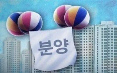 정부 '후분양' 본격화…2022년까지 공공분양 중 70%로 확대