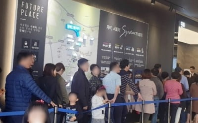 강남 청약 당첨 커트라인 30점대 추락…강북은 이미 10점대