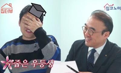 """[집코노미TV] """"세금폭탄 무력화할 '신의 한 수' 있다"""""""