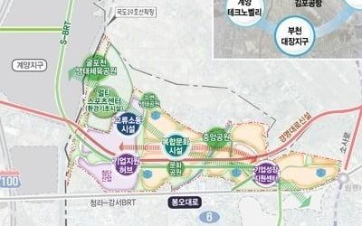 3기 신도시 품은 부천시 '환영'…2기 신도시 검단은 '우려'