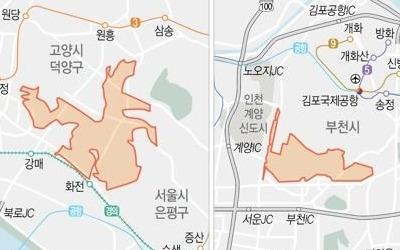 """3기 신도시 대책위 """"고양 창릉·부천 대장과도 연대"""""""