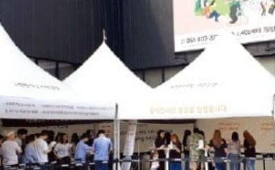 '신내역 힐데스하임' 1억원가량 차익 기대