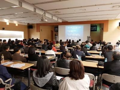 [한경부동산] 오는 26일 서울 유망 수익형 부동산 세미나 열린다