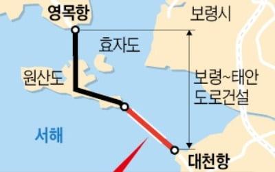 세계 5번째로 긴 보령해저터널, 7년 만에 뚫렸다