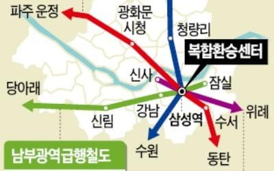 12월 '첫 삽' 뜨는 삼성동 복합환승센터