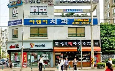 역삼동 역세권 투자 및 수익형 빌딩 등 15건