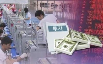 외국인 5월에 주식 팔고 채권 샀다…채권보유액 사상 최대