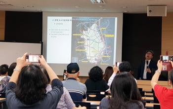 [한경부동산] 서울에서 유망한 곳은 어디?···'도시계획 분석 투자전략' 세미나 개최