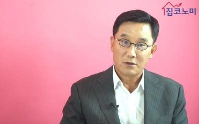 """""""신도시는 이제 그만, 서울 고밀 개발하라"""""""