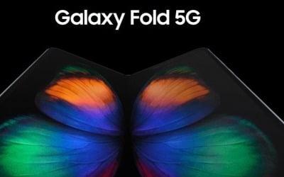 삼성전자, 갤럭시 폴드 9월 내놓는다… 화웨이 메이트X와 경쟁