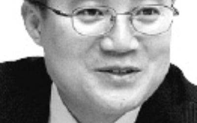 """韓경제, 7대 위기징후…""""네 탓 내 탓 할때 아냐"""""""
