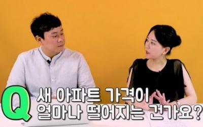 """'로또 청약' 줄 대기…""""분양가 상한제=인생역전 기회"""""""
