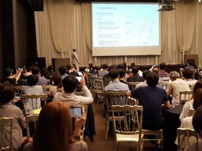 도시계획을 알면 서울 유망지역이 보인다! 27일 투자전략 세미나 개최